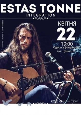Эстас Тонне. Концертный тур в Украине