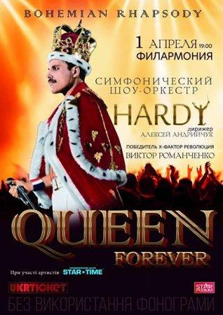 Симфонический Шоу Оркестр Hardy. Bohemian Rhapsody