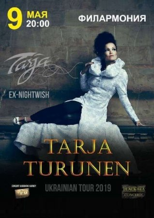 Концерт TARJA TURUNEN