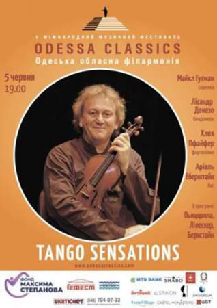 "Проект Майкла Гуттмана ""Tango sensations"""