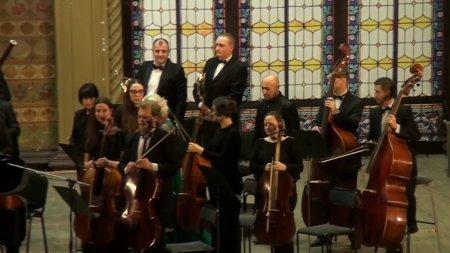 Камерний оркестр Одеської філармонії. Концерт 25 січня 2020 року
