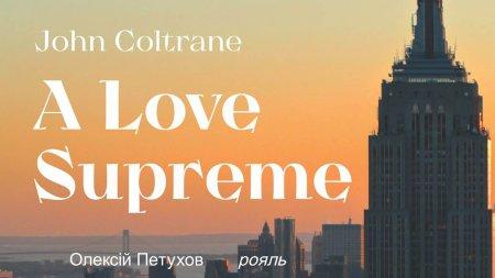 A Love Supreme... 17.02.21