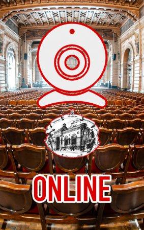 Запрошуємо на онлайн-концерти!