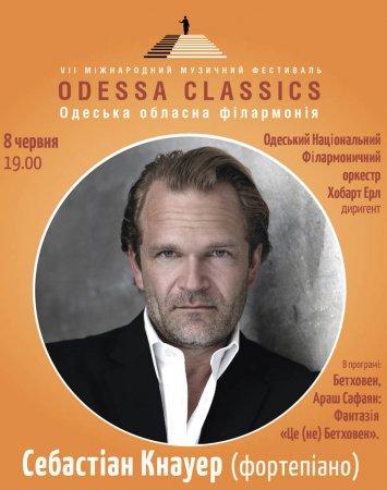 VII Міжнародний музичний фестиваль ODESSA CLASSICS. Себастіан Кнауер, Хобарт Ерл та Національний одеський філармонійний оркестр