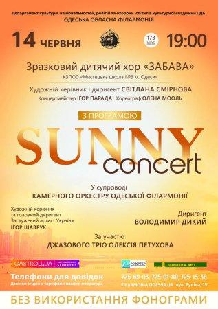 SUNNY concert
