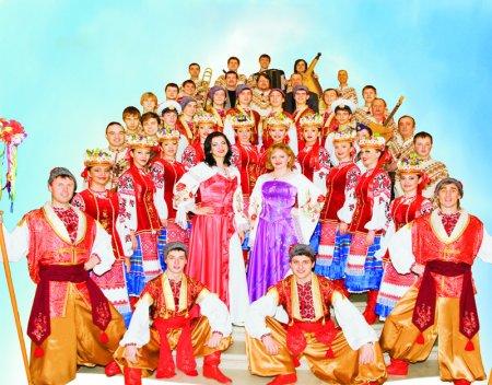 Ансамбль украинской музыки, песни и танца «Чайка»