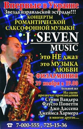 J. SEVEN MUSIC