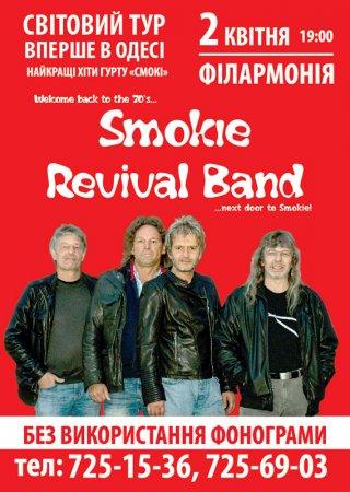 Найкращі хіти гурту «Smokie»