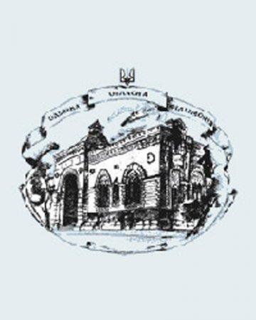 «Українська рапсодія»