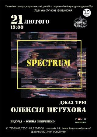 SPECTRUM. Джаз-тріо Олексія Пєтухова
